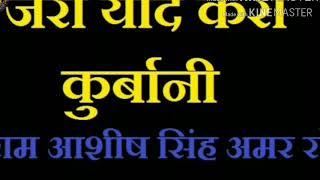 Employees Paid Tribute to Dr.Ram ashish singh  देश के पेंशनविहीनों ने दी श्रद्धांजलि, किया नमन