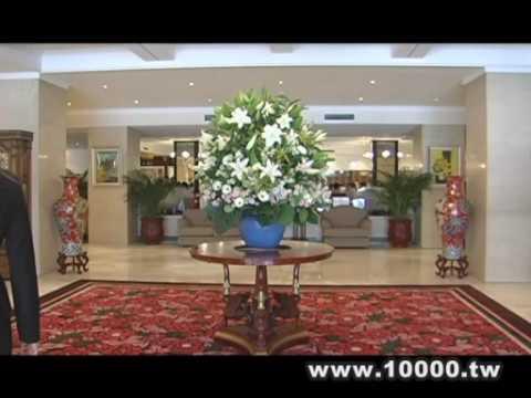 20090608 華王飯店 重新開幕