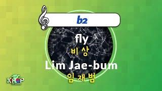 [KPOP MR 노래방] 비상 - 임재범 (b2 Ver.)ㆍfly - Lim Jae-bum