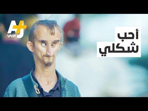 قصة شاب جزائري أمنيته دور في فلم هوليودي