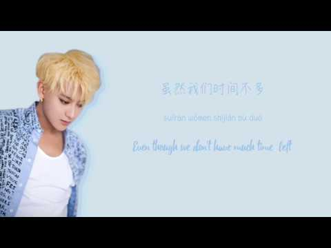 Ztao (黄子韬) – Expose (揭穿) [Chinese/Pinyin/English Lyrics]