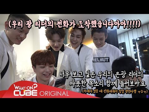 비투비(BTOB) - 비트콤 #68 (싱가포르 한류팝페스트 2018 비하인드)