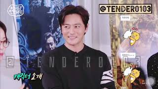 Kakao live with Arthdal Chronicles cast part 2. Talking about characters ☀️
