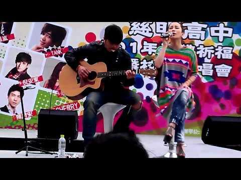 慈明高中101年校園演唱會 溫嵐-手印