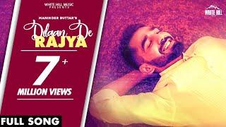 Dilaan De Rajya – Maninder Buttar Video HD