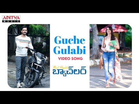 Guche Gulabi video song from Most Eligible Bachelor