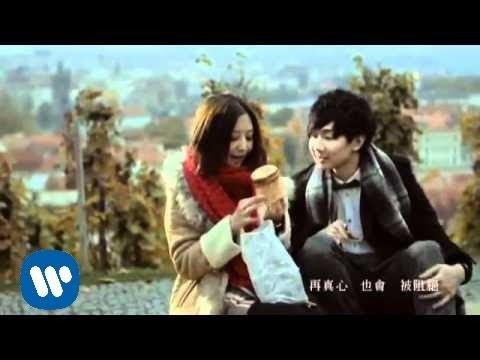 林俊傑 學不會JJ   Never Learn   華納official 官方完整版MV