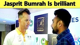 Brett Lee: Bumrah Is Good Thinking Fast Bowler   Sports Tak