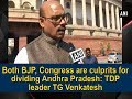 Both BJP, Cong are culprits for dividing AP: TG Venkatesh