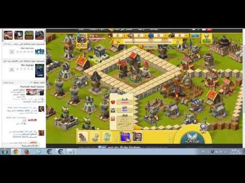 طريقة ايقاف دفاعيات العدو في لعبة حرب المرتزقة