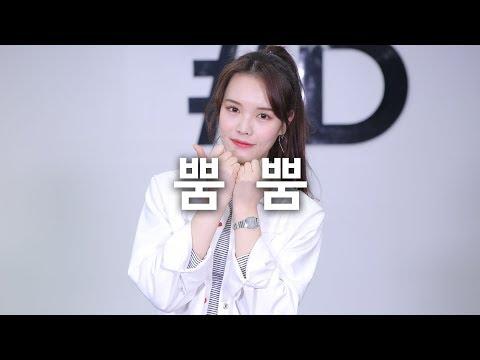 [ kpop ] MOMOLAND (모모랜드) - 뿜뿜 (Bboom Bboom) Dance Cover (#DPOP Mirror Mode)