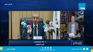 وزير التموين: أعلنا عن مبادرة لتوفير 3000 شنطة مدارس بمستلزماتها ...