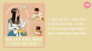 [Playlist] Nhạc Phim Sổ Tay Bảo Mẫu Của Tôi - 我的保姆手册 OST