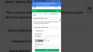 How to check iqama expiry date - Music Videos