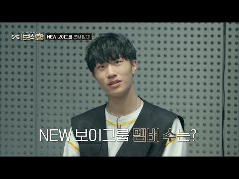 YG 보석함 EP.01|빅뱅 - 위너 - 아이콘 - ?