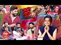 Dhee 13 | Kings vs Queens | 3rd March 2021 | Latest Promo | Sudheer,Aadhi,Rashmi | ETV Telugu