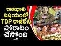 Nara Bhuvaneshwari Face To Face Over Amaravati Farmers Protest   hmtv