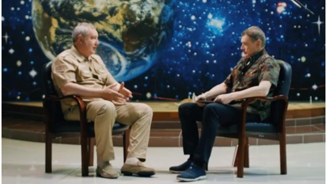 Большое интервью с Дмитрием Рогозиным