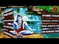 సోమవారం రోజు ఈ పాటలు వింటే 100 జన్మల పుణ్యం వస్తుంది | Lord ShivaSongs || Super Hit Devotional Songs - 44:22 min - News - Video