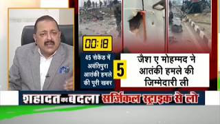 Pulwama terror attack: This is a dastardly act done out of desperation, says MoS PMO Jitendra Singh