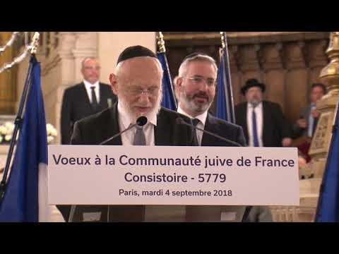 Allocution de Michel Gugenheim   Cérémonie des voeux 5779