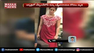 BJP Kanna's daughter in law suspicious death- Rayadurgam C..