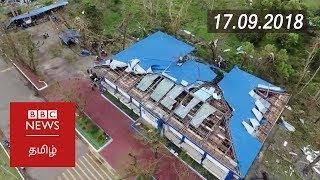 China battered by deadly Typhoon Mangkhut | BBC Tamil Latest News | பிபிசி தமிழ் செய்தியறிக்கை |