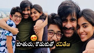 Actor Ravi Teja shares a pic with daughter & son..