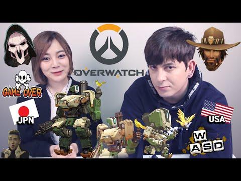 데이브 [게임 못하는 일본인 에리나와 오버워치 해보기] Non gamer Erina from Japan tries Overwatch!