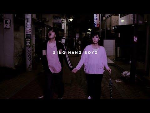 銀杏BOYZ - 骨 (Music Video)