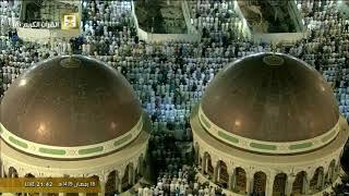تراويح ليلة 19 رمضان 1439   سورة النمل 59 إلى سورة القصص 50 ...