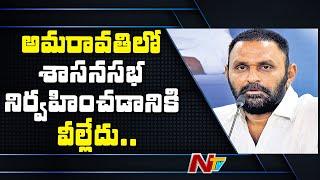 Kodali Nani sensational comments on Amaravati..