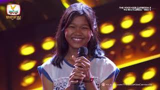 ម៉ៅ ចិន្ដា - អ្នកម្ដាយកម្សត់ (Blind Audition Week 6 | The Voice Kids Cambodia Season 2)