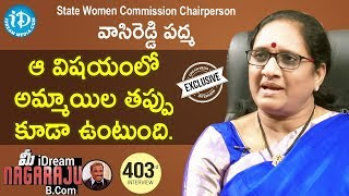 State Women Commission Chairperson Vasireddy Padma Intervi..