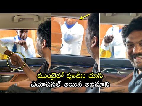 Puri Jagannadh's car halts at traffic signal in Mumbai, fan gets emotional on seeing him