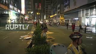 LIVE: Massive anti-government demo hits Hong Kong