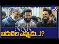 Updates On Jr NTR and Ram Charan's RRR