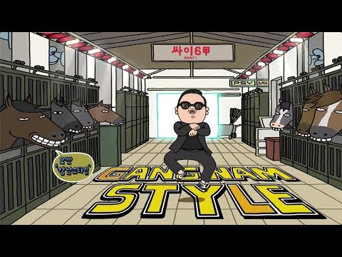 Psy - Gangnam Style [sent 21 times]