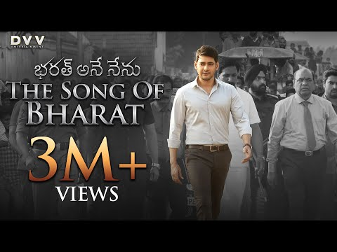 The-Song-Of-Bharat-Ane-Nenu