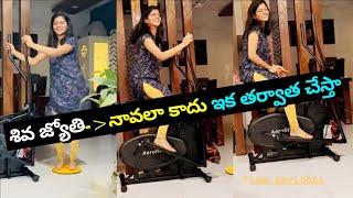 Viral: Bigg Boss star Shiva Jyothi workout video..