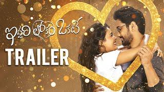 Watch Iddari Lokam Okate Trailer - Raj Tarun, Shalini..