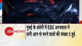 Breaking News: 5 people killed in Massive fire at ESIC hospital, Mumbai