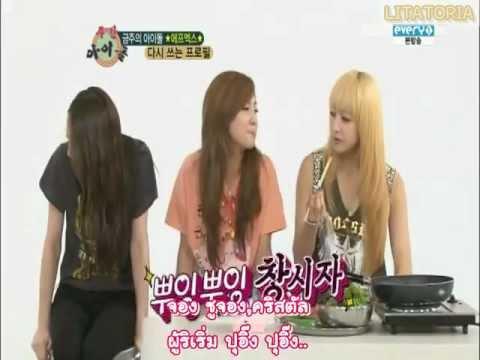 [ซับไทย]120711 MBC every1 fx @ Weekly Idol Part2/2