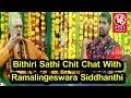 Bithiri Sathi Chit Chat With Siddhanthi - Ganesh Chaturthi..