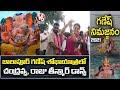 Teenmaar Chandravva And Auto Raju Teenmaar Dance In Balapur Ganesh Shoba Yatra   V6 News