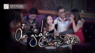 Ảo Giác Cuộc Đời - Phú Hunter (#AGCD) Official MV