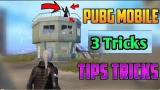 Only 0.001% PEOPLE KNOW ABOUT THIS TRICK ! PUBG MOBILE TOP 3 NEW SECRET TRICKS ! PUBG NEW TRICKS