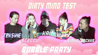 DIRTY MIND TEST WITH KAI TSEKU AND FRIENDS | BUBBLE PARTY |