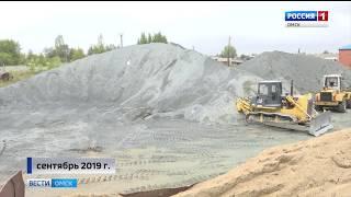 Омская природоохранная прокуратура требует приостановить работу асфальтового завода