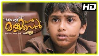 Philips and the Monkey Pen Movie | Best of Sanoop Scenes | Part 2 | Jayasurya | Mukesh | Vijay Babu